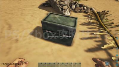 探検家の記録、箱