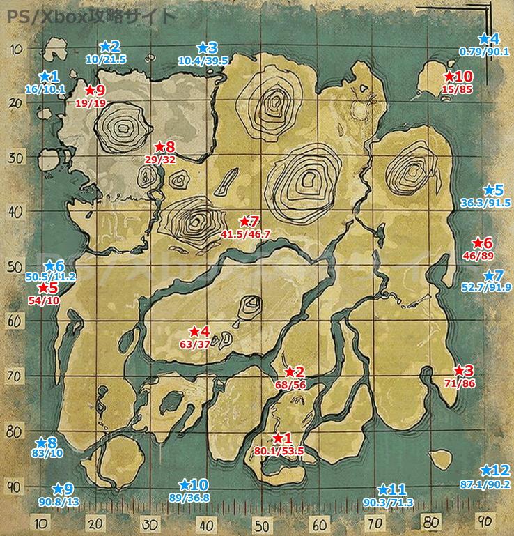 THE ISLANDの洞くつの場所