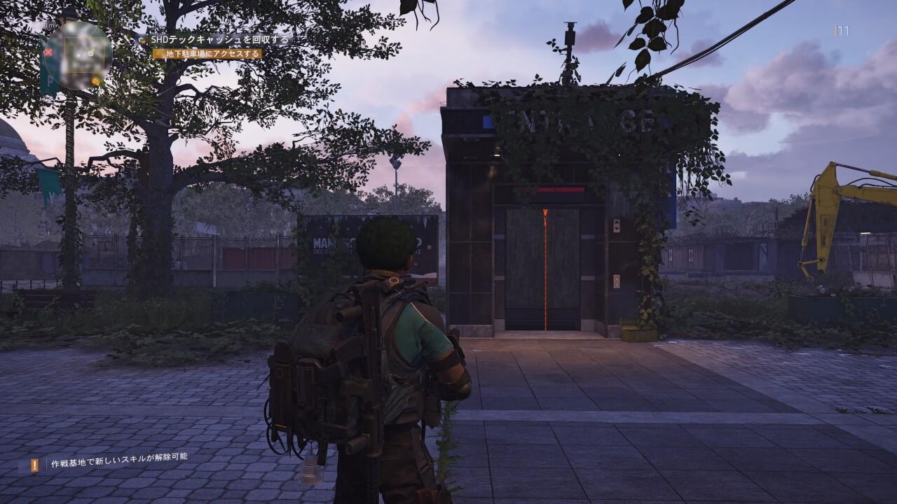 エージェント・ブルックスのサポート 入り口1