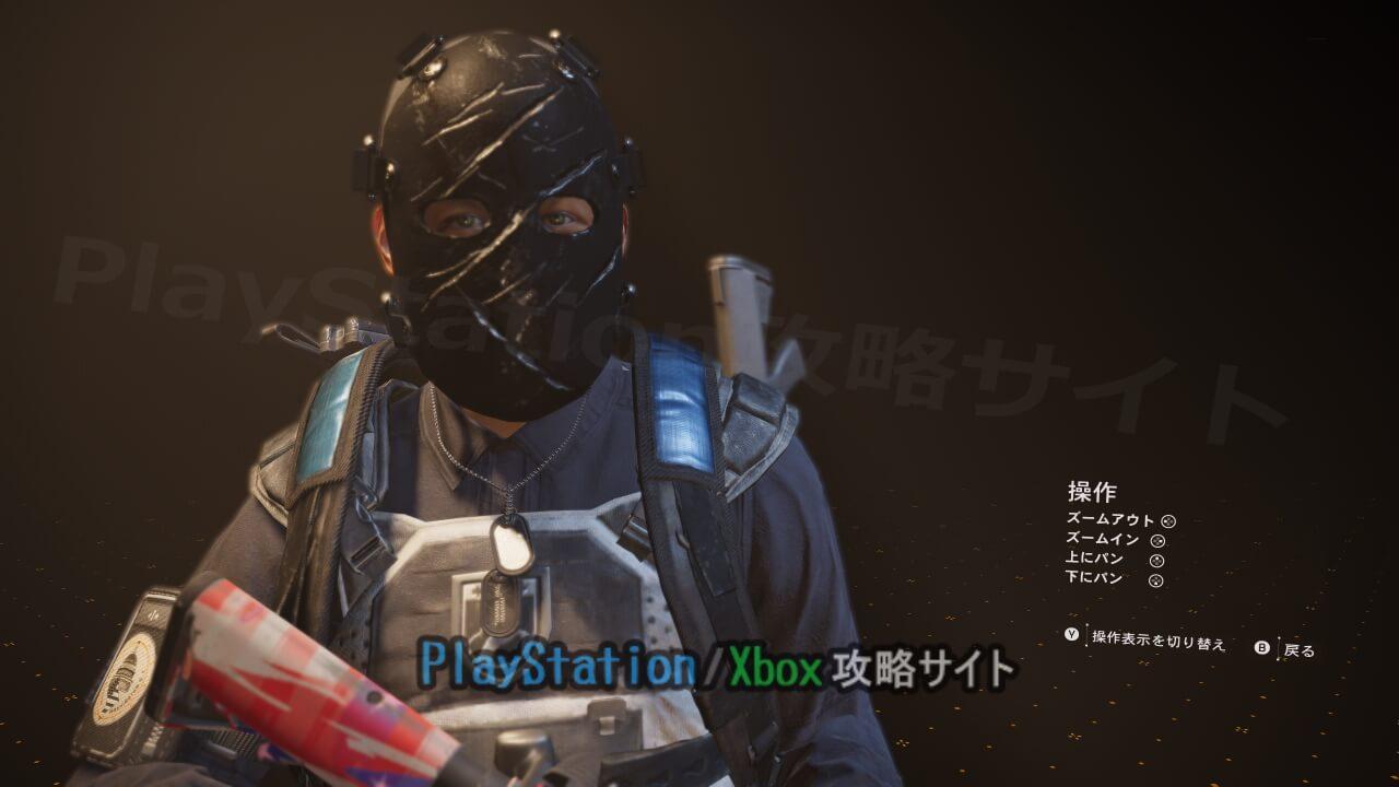 ディビジョン2 レイスマスク