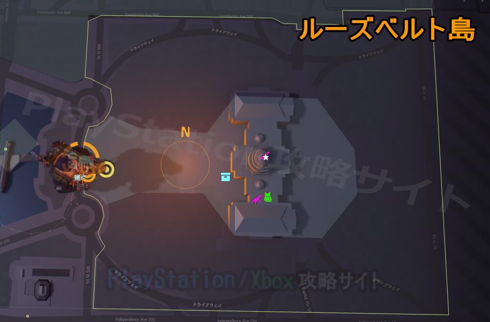 ディビジョン2 武器防具BOX キャピトル・ビル