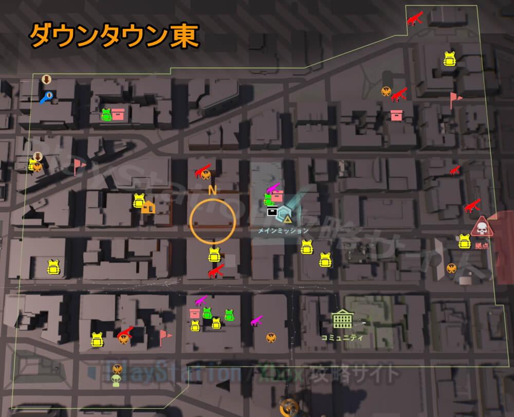 ディビジョン2 武器防具BOXダウンタウン東
