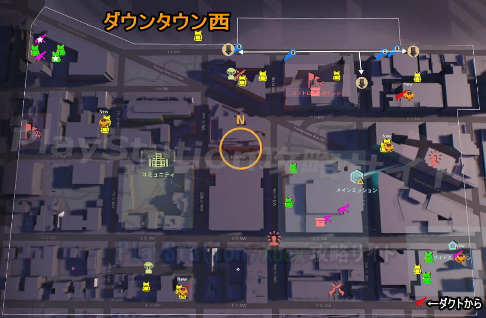 ディビジョン2 武器防具BOX ダウンタウン西