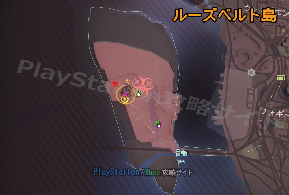 ディビジョン2 武器防具BOX ルーズベルト島