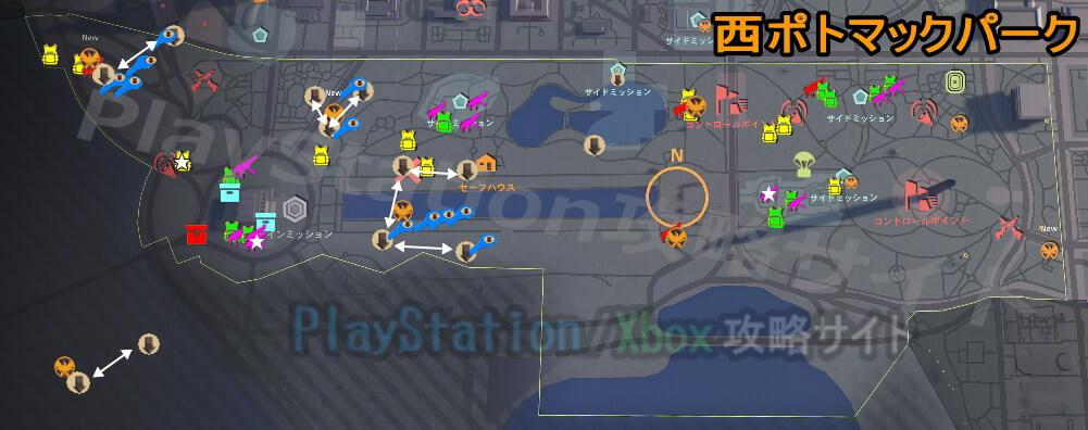 ディビジョン2 武器防具BOX 西ポトマックパーク