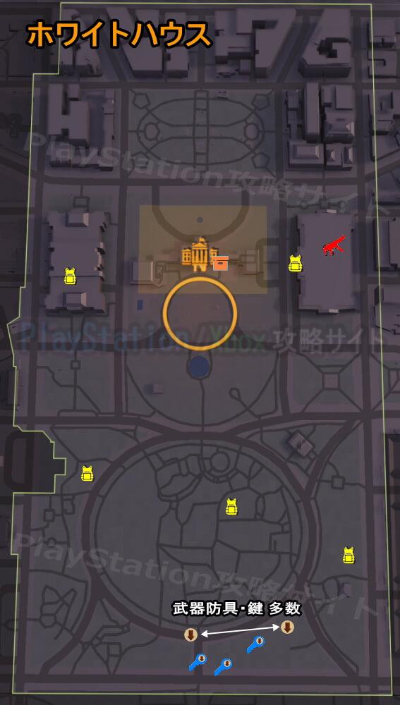 ディビジョン2 武器防具BOX ホワイトハウス