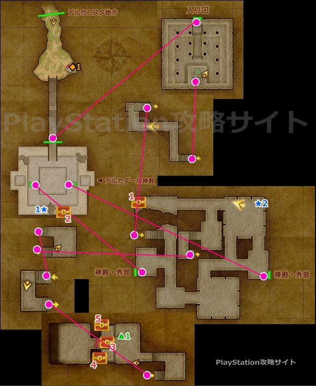 PS4版 ドラクエ11 デルカダール神殿のマップ