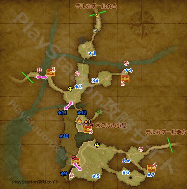PS4版 ドラクエ11 ナプガーナ密林のマップ