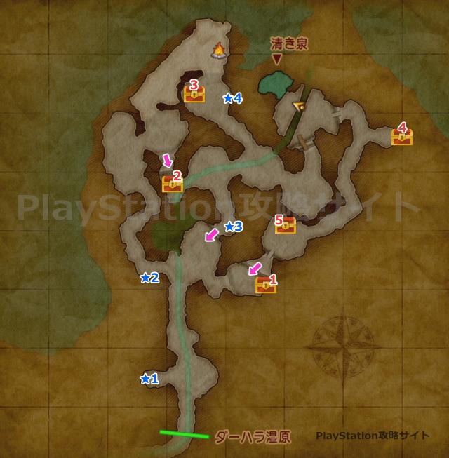 PS4版 ドラクエ11 のマップ