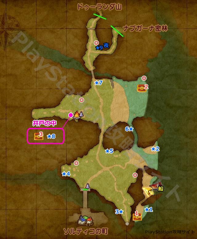 PS4版 ドラクエ11 ソルティアナ海岸のマップ