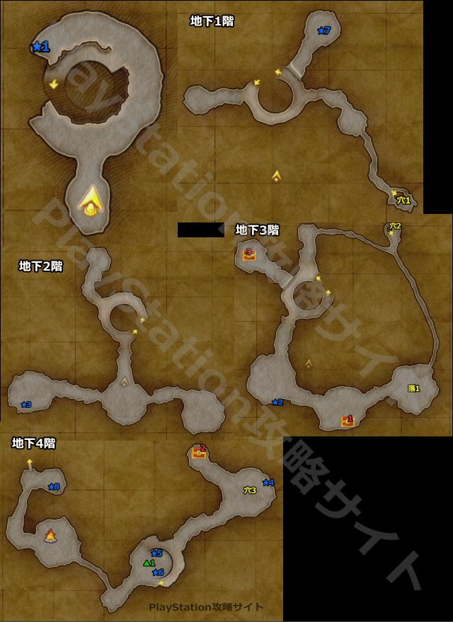 PS4版 ドラクエ11 天空の古戦場のマップ1