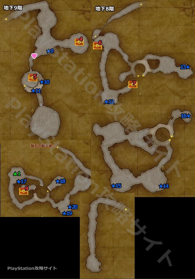 PS4版 ドラクエ11 天空の古戦場のマップ2