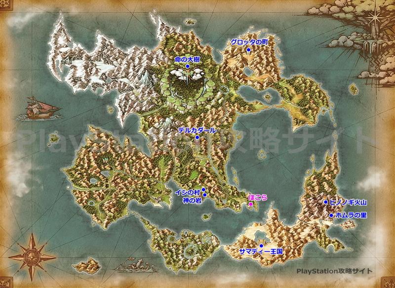 ドラゴンクエスト11 世界地図