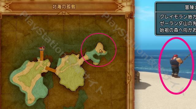 PS4版 ドラクエ11 クエスト「バイキングと王国民」舎弟の居場所