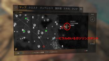 ミステリアスな箱4の地図