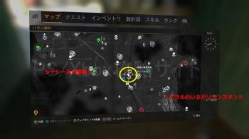 特殊な軍用物資1の地図