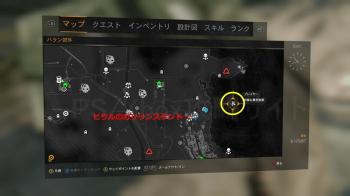 特殊な軍用物資2の地図