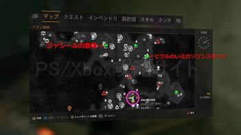 特殊な軍用物資3の地図