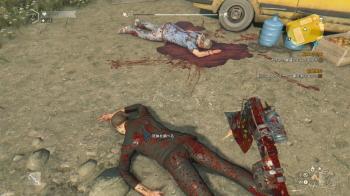 2人の遺体
