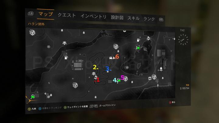 アイテムマップ