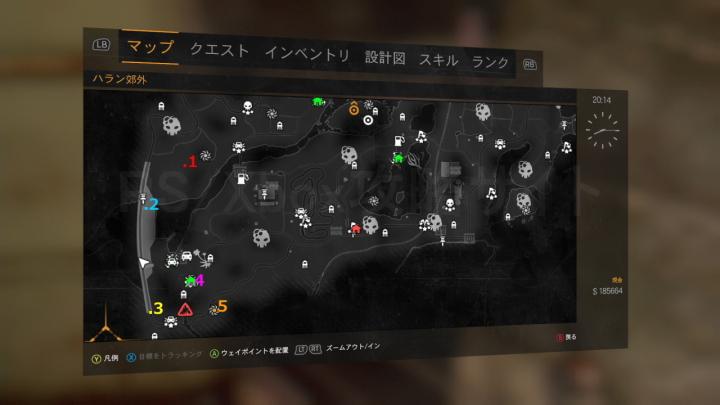 周辺アイテムマップ