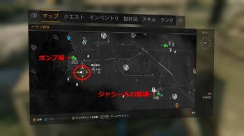 宝の地図2の場所