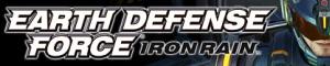 EDF: IRON RAIN 攻略|PlayStation攻略サイト