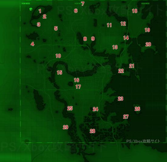 拠点の場所画像