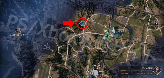 サイドミッション「ラリーの解放」発生場所
