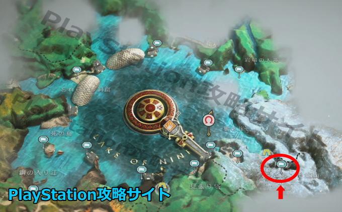 PS4 ゴッド・オブ・ウォー 宝の地図 膨張した遺体1