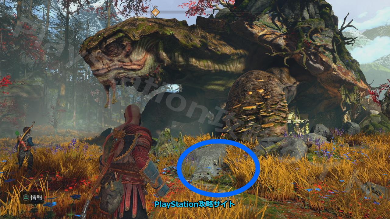 PS4 ゴッド・オブ・ウォー 宝の地図 亀の贈り物 宝のある場所