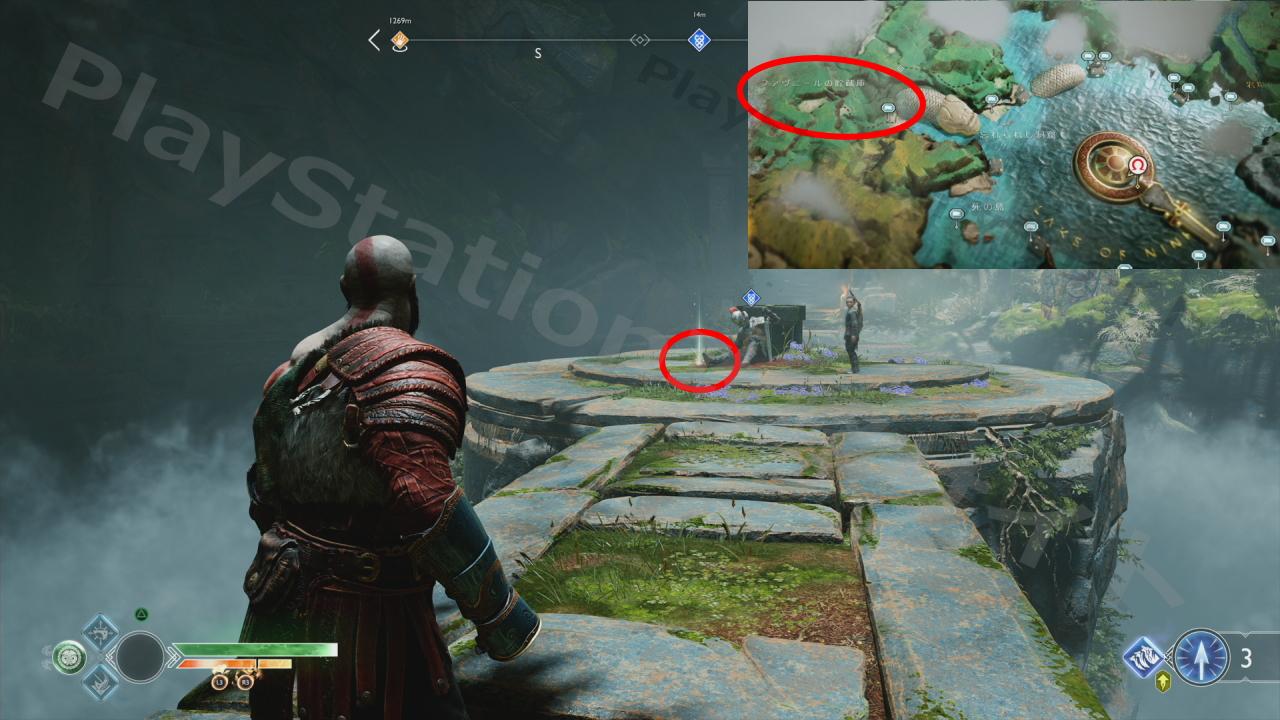 PS4 ゴッド・オブ・ウォー 宝の地図 瞬き禁止1