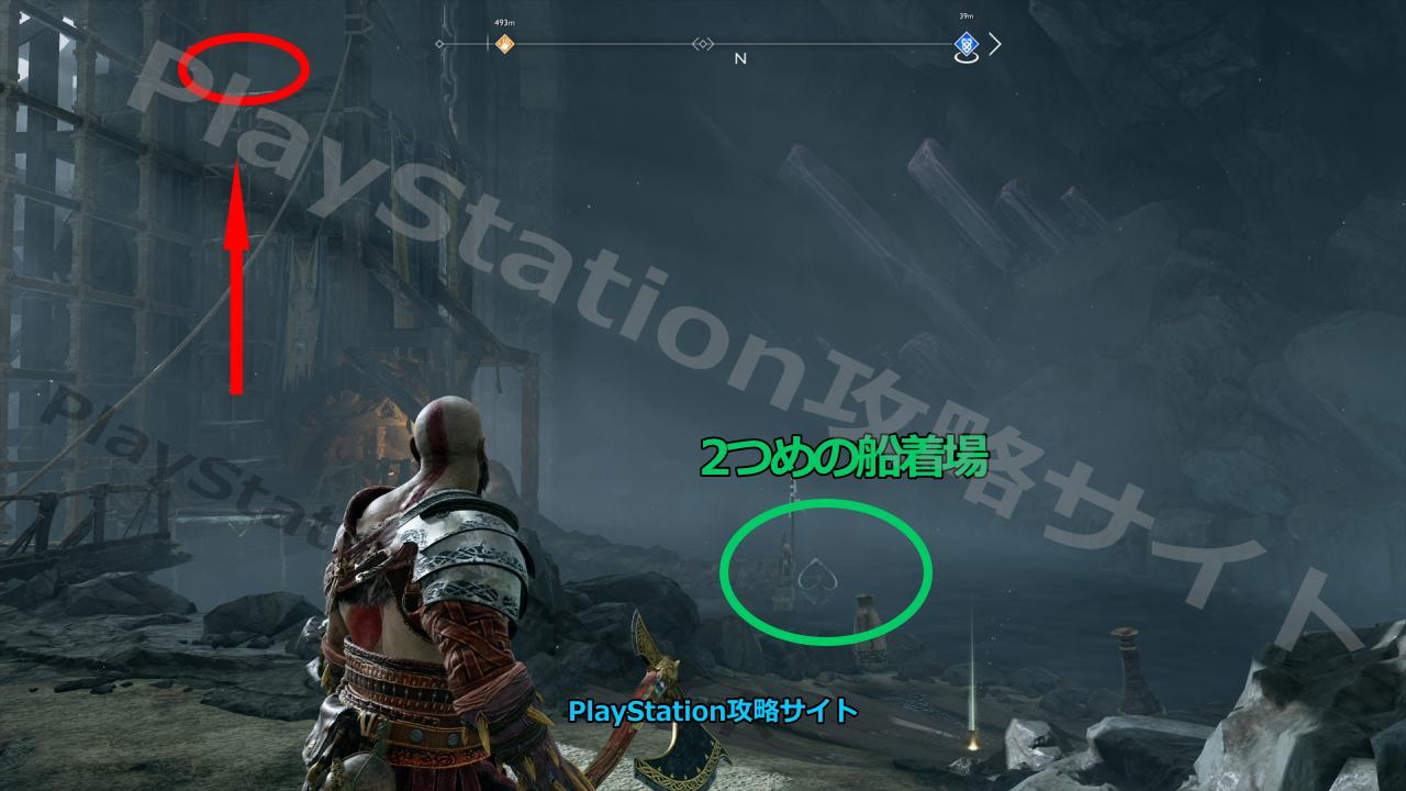 PS4 ゴッド・オブ・ウォー 宝の地図 見つけたもの勝ち 宝の場所
