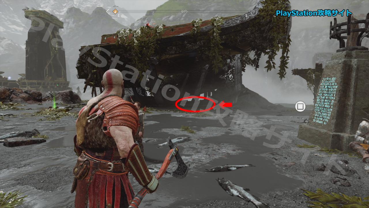 PS4 ゴッド・オブ・ウォー 宝の地図 船長の鍵2