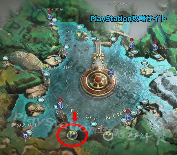 PS4 ゴッド・オブ・ウォー 宝の地図 トールの前に屈せよ!
