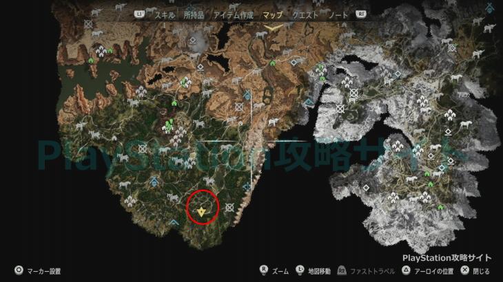 トールネック:槍の柄の場所