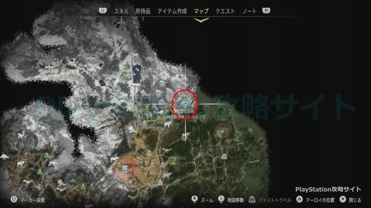 山賊の野営地 空虚なる砦 クエスト発生場所