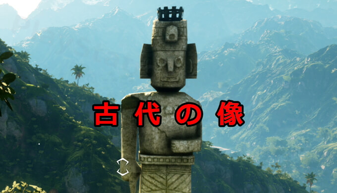 ジャストコーズ4 すべての古代の像の場所