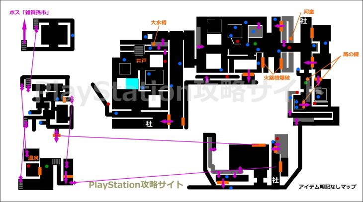 仁王 不死身の焔 マップ2