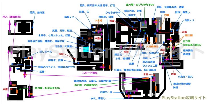 仁王 不死身の焔 マップ