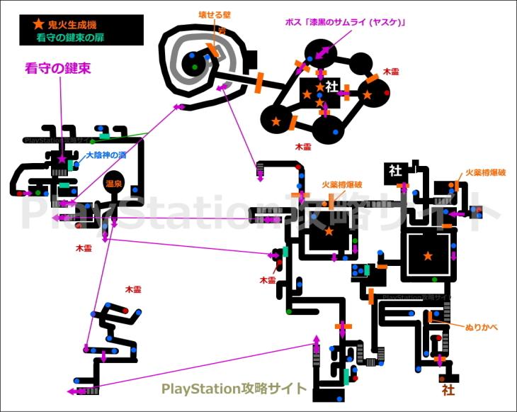仁王 佐和山のサムライ マップ2