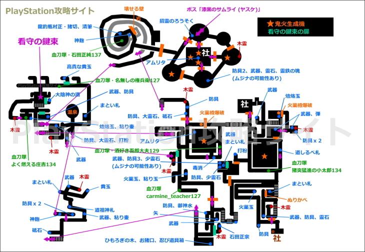仁王 佐和山のサムライ マップ