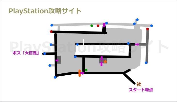 仁王 蠢く銀鉱 中央採掘場のマップ