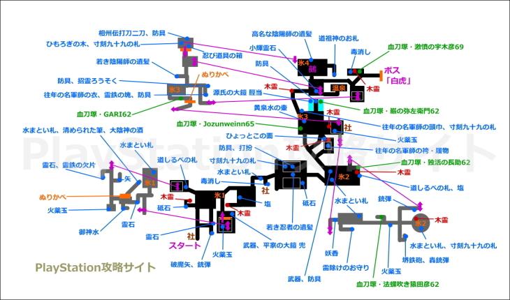 仁王 比叡山の魔 マップ