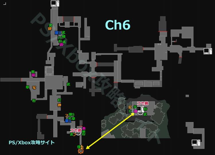 サイコブレイク2、チャプター6「追討」のアイテム