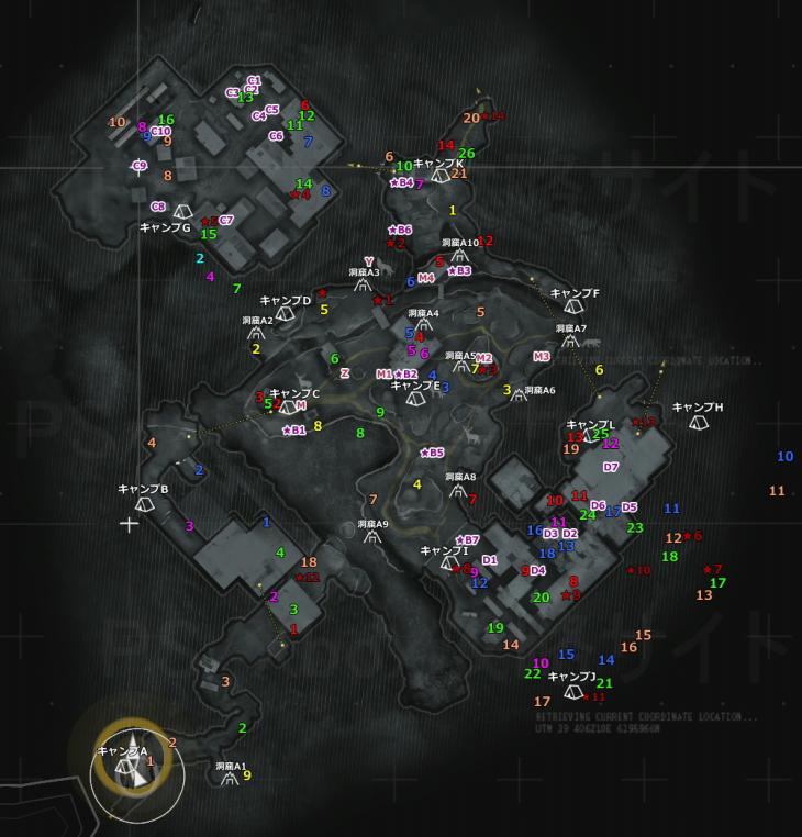 ソ連の基地 アイテムの場所