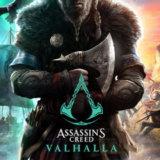 Assassin's Creed Valhalla 動画 トレーラー まとめ