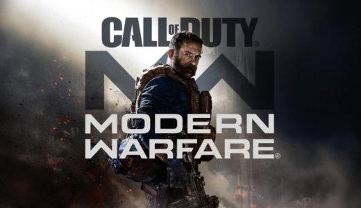 Call of Duty: MW【過去動画1】