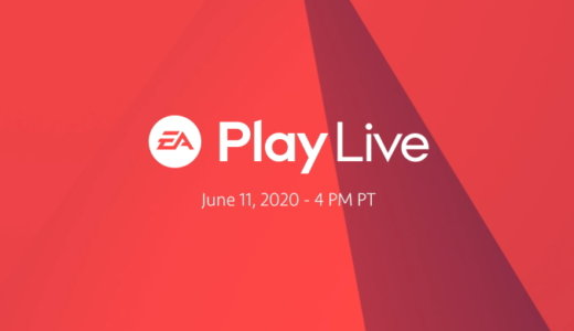 EA Play Live 2020 まとめ