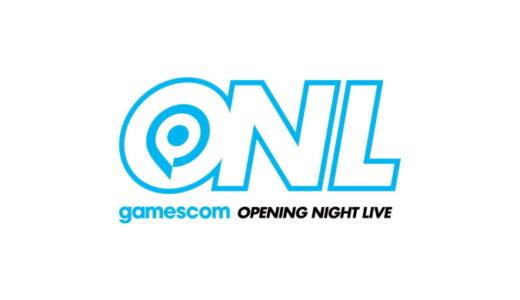 gamescom: Opening Night Live 2020 まとめ